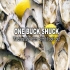 View Event: One Buck Shuck | The Smith