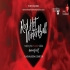 View Event: Red Hot Winter Ball 2018
