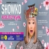 View Event: Showko: Absolutely Normal