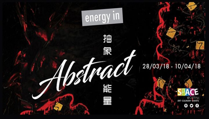 Energy in Abstract (Painting Exhibition)